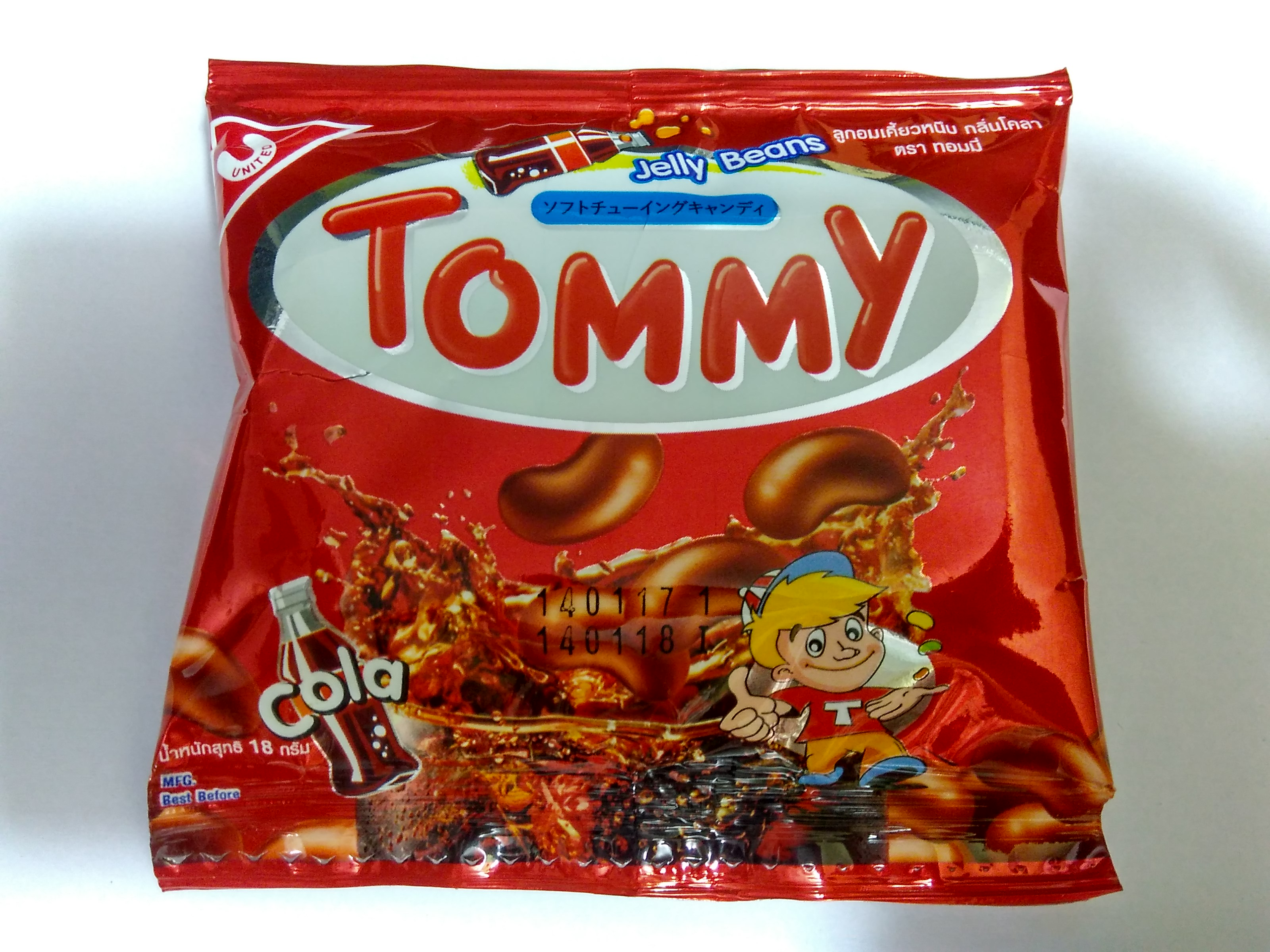 TOMMY JELLY BEANS - Dry Fruits